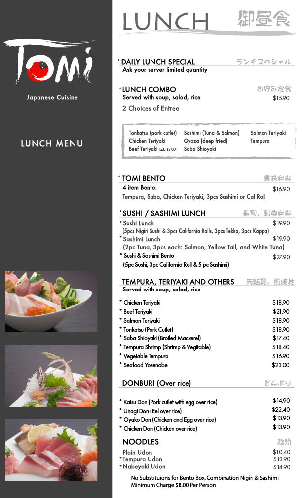 TOMI_menu_lunch front Aug2021-01